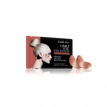 Double Dare Omg! Foil Eye Patch Rose Gold Therapy