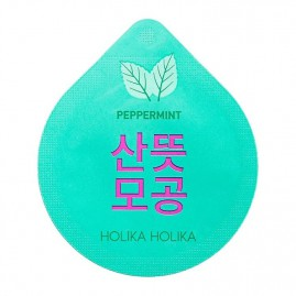 Holika Holika Superfood Capsule Pack Soothing Peppermint Sejas Maska